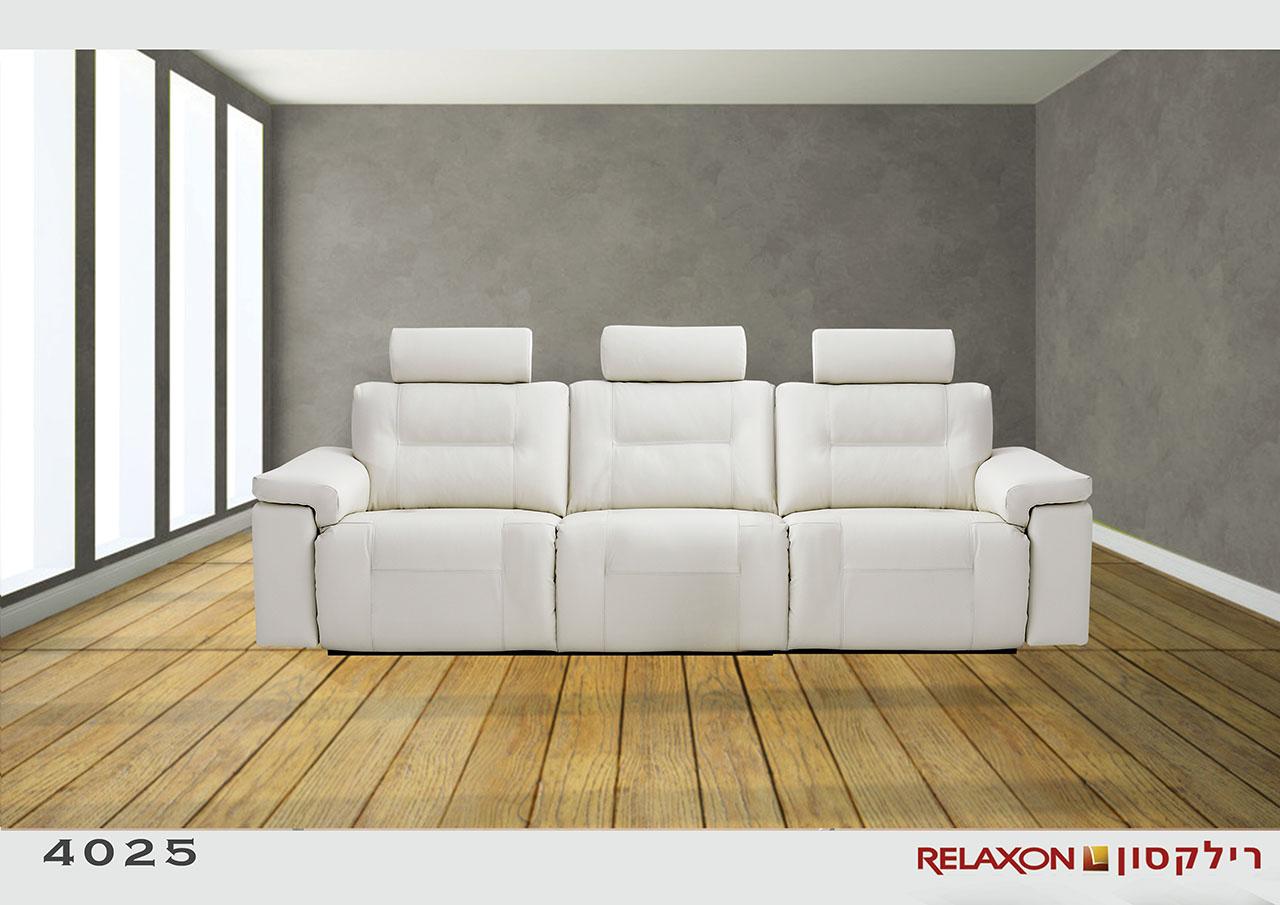 ספת 3 מושבים רגילים 4025 רילקסון קנדה