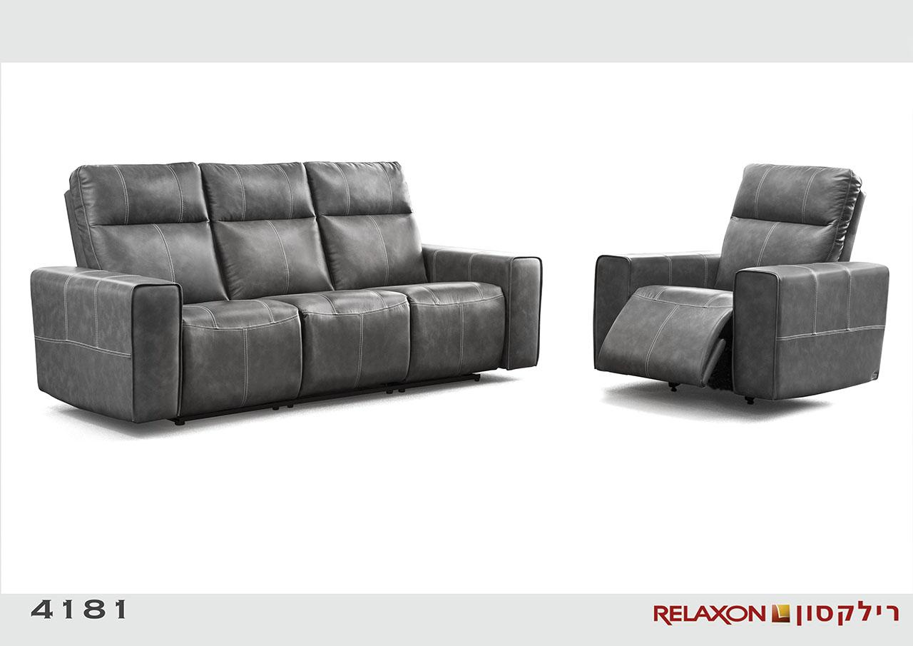 4181 סלון מתכוונן רילקסון קנדה ספת 3 מושבים רגילים וכורסא עור אפור