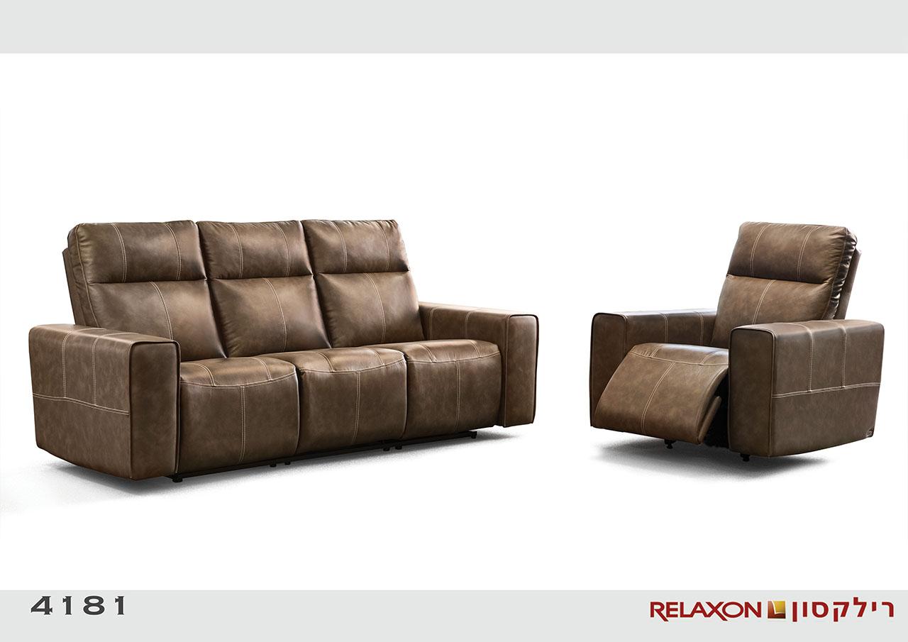 4181 סלון מתכוונן רילקסון קנדה ספת 3 מושבים רגילים וכורסא עור חום